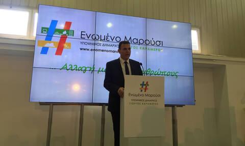 Γιώργος Καραμέρος: «Στέλνουμε ξεκάθαρο μήνυμα αλλαγής με νέους ανθρώπους στο Μαρούσι» (pics)