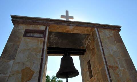 Χαλκιδική: Είχαν κλεψει ακόμα και... καμπάνα 150 κιλών από ναό