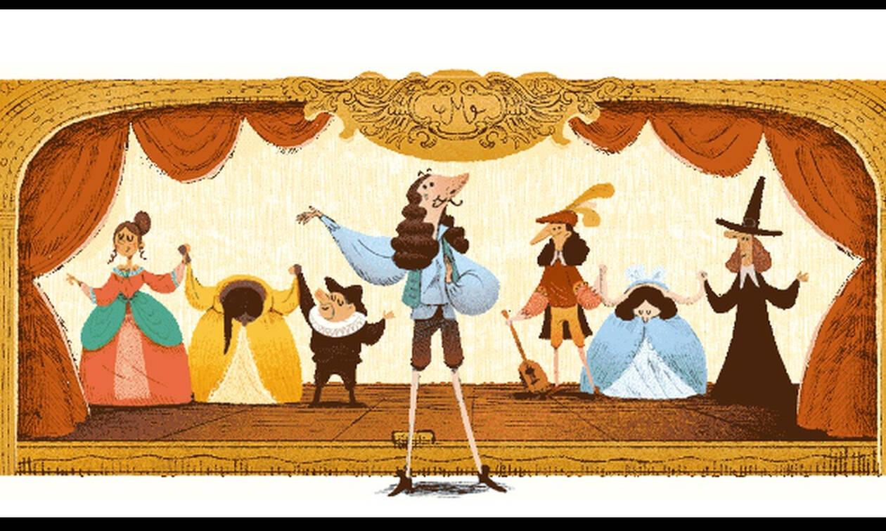 Μολιέρος: H Google τιμά με Doodle τον Γάλλο «δάσκαλο» της κωμωδίας