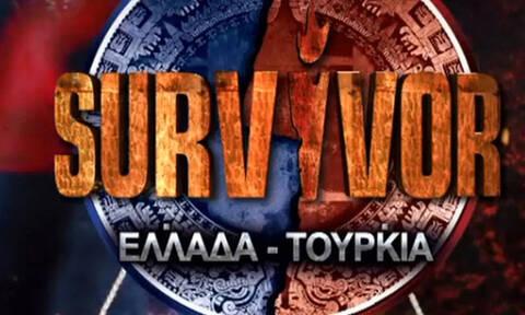 Αποκλειστικό: ΣΟΚ στο Survivor - Σε κατάσταση συναγερμού η παραγωγή στον Άγιο Δομίνικο (vid)