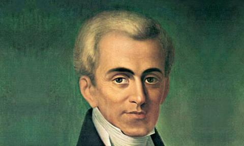 Σαν σήμερα το 1776 γεννιέται ο διπλωμάτης και πολιτικός Ιωάννης Καποδίστριας