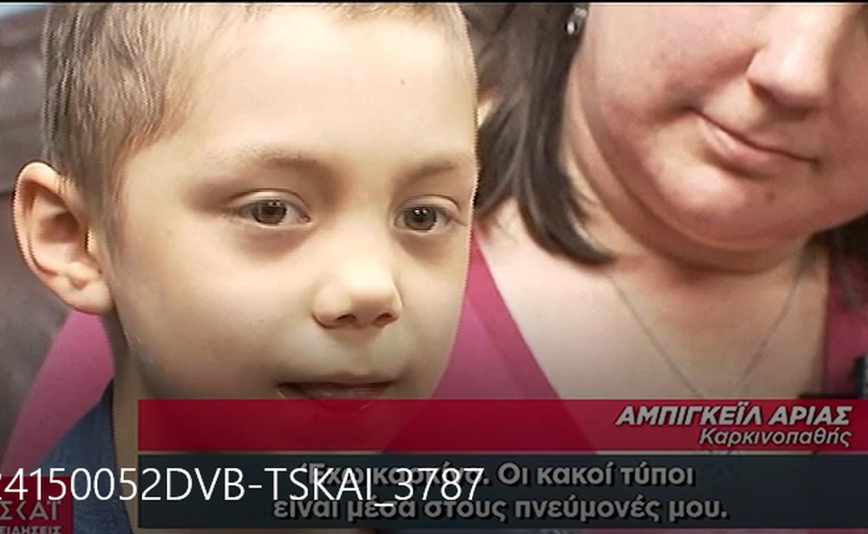 «Λύγισε» η παρουσιάστρια του ΣΚΑΙ: Τα δάκρυα κατά τη διάρκεια του δελτίου ειδήσεων - Εικόνες