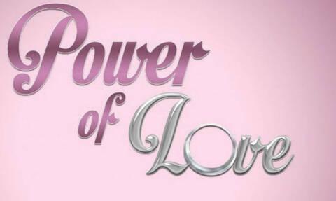 «Κόβεται» το Power Of Love - Ο λόγος της απόφασης