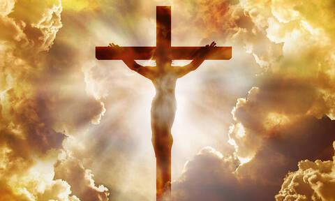 Ανατροπή: Ο Ιησούς ήταν Έλληνας - Τι αποκαλύπτει ντοκιμαντέρ