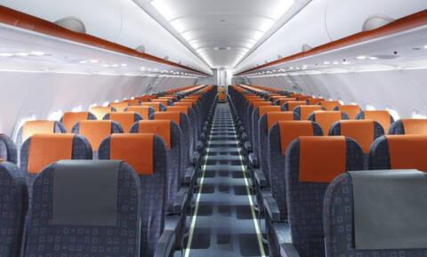 Η εφαρμογή που σου δείχνει αν η βαλίτσα σου χωράει στην καμπίνα του αεροπλάνου (video)