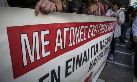Απεργούν σήμερα (12/2) οι εργαζόμενοι στα ασφαλιστικά Ταμεία
