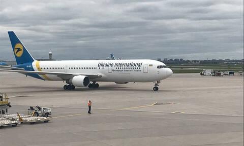 Συναγερμός στο «Ελ. Βενιζέλος»: Βρέθηκε μπουκάλι με ύποπτη ουσία σε ουκρανικό αεροσκάφος