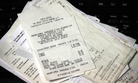 Φορολογικές δηλώσεις: Ποιοι μπορούν να καταθέσουν χάρτινες αποδείξεις