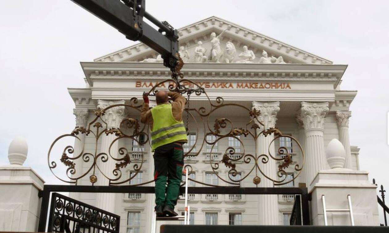 Σκόπια: Αλλάζει η ονομασία της χώρας στο κτήριο της κυβέρνησης (Pics+Vid)