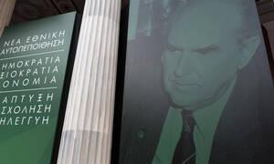 Το μυστήριο με το θάνατο του Ανδρέα Παπανδρέου - Tι αποκαλύπτει ο Κρεμαστινός