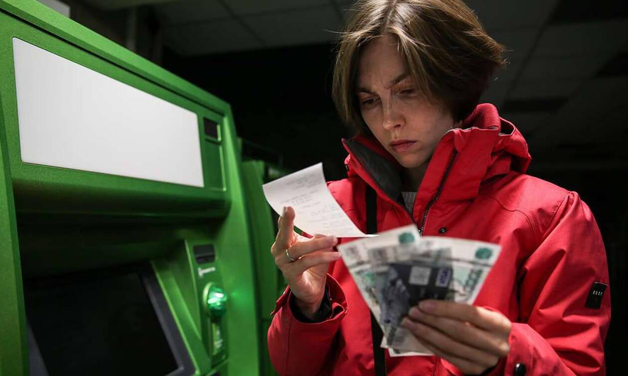 Минэкономразвития назвало причины снижения доходов россиян в 2018 году
