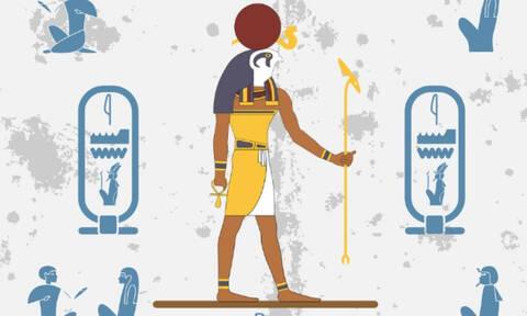 Πότε πρέπει να έχεις γεννηθεί, για να είσαι ο θεός Άμμων Ρα στο Αιγυπτιακό ωροσκόπιο;