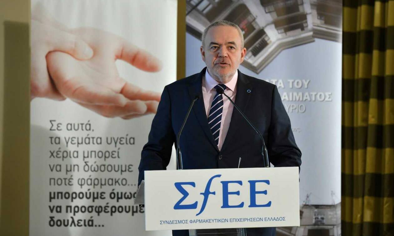 ΣΦΕΕ - EFPIA: Οι ασθενείς μπορούν να συμβάλλουν στην ανάπτυξη νέων φαρμάκων