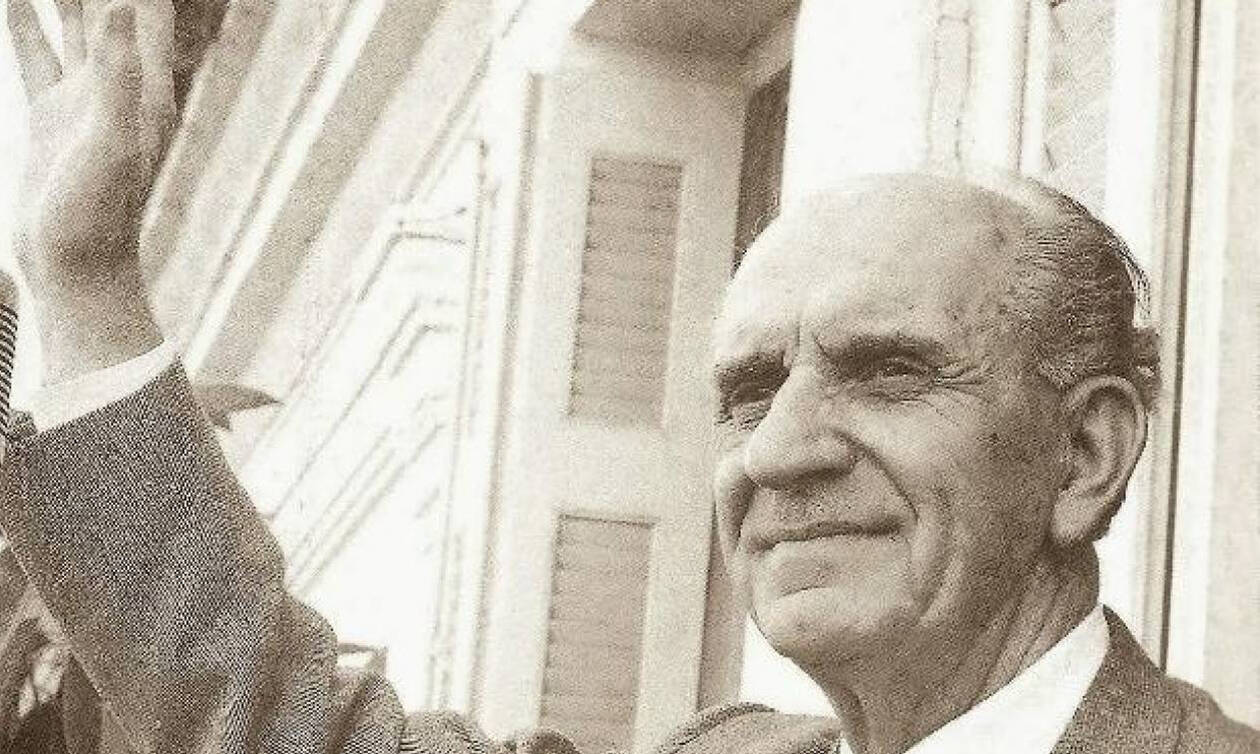 Σαν σήμερα το 1888 γεννήθηκε ο «Γέρος της Δημοκρατίας» Γεώργιος Παπαναδρέου