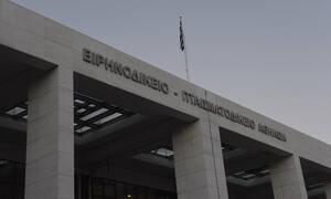 Δικαστική απόφαση απαγορεύει την κατάσχεση του εφάπαξ λόγω κόκκινου δανείου