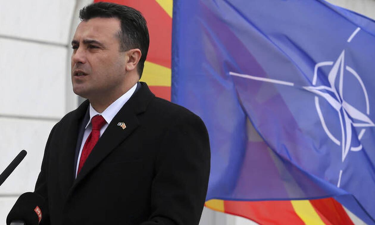 Ζάεφ: «Ζήτω η Δημοκρατία της Βόρειας Μακεδονίας»