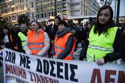 Συλλαλητήριο των δημοσίων υπαλλήλων – Κλειστή η Βασιλίσσης Σοφίας