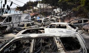 Ντοκουμέντο: Τα ηχητικά της αστυνομίας από την τραγωδία στο Μάτι με τους 100 νεκρούς