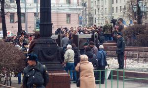 """""""Левада-Центр"""": большинство россиян  согласны лишь на """"тихие"""" протесты"""""""