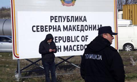 Σε ισχύ η Συμφωνία των Πρεσπών: Άλλαξαν σύμβολα και πινακίδες στη Γευγελή (pics)