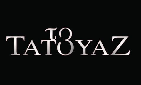 Το Τατουάζ: Πρωταγωνιστής αποκαλύπτει το λόγο που η σειρά δεν θα πάει για τρίτη σεζόν
