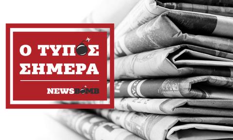 Εφημερίδες: Διαβάστε τα πρωτοσέλιδα των εφημερίδων (14/02/2019)