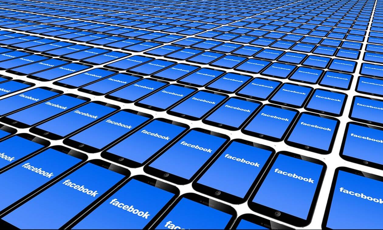 Facebook: Το πρόβλημα που αντιμετωπίζουν σήμερα οι χρήστες - Δείτε τι συμβαίνει στο προφίλ σας