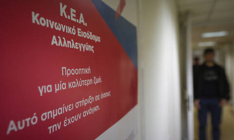 ΚΕΑ: Εγκρίθηκε το κονδύλι για την πληρωμή των δικαιούχων