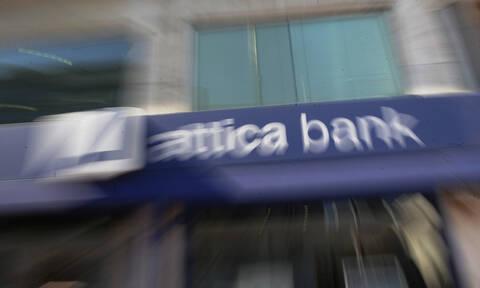 Ποινικές διώξεις για τα δάνεια της Attica Bank