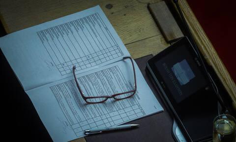 Συνταγματική αναθεώρηση: Δείτε πώς ψήφισε ο ΣΥΡΙΖΑ - Ποιες διατάξεις «κόπηκαν» (vid)
