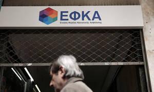 Ασφαλιστικές εισφορές - Ποιοι θα επιβαρυνθούν με αυξήσεις - «φωτιά» έως και 275 ευρώ