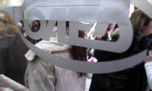 ΟΑΕΔ: Δεύτερη ευκαιρία για όσους χρωστούν στον ΕΦΚΑ - Τα κριτήρια
