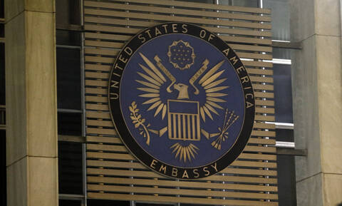 US government offices in Greece to remain closed on Monday, Feb.18
