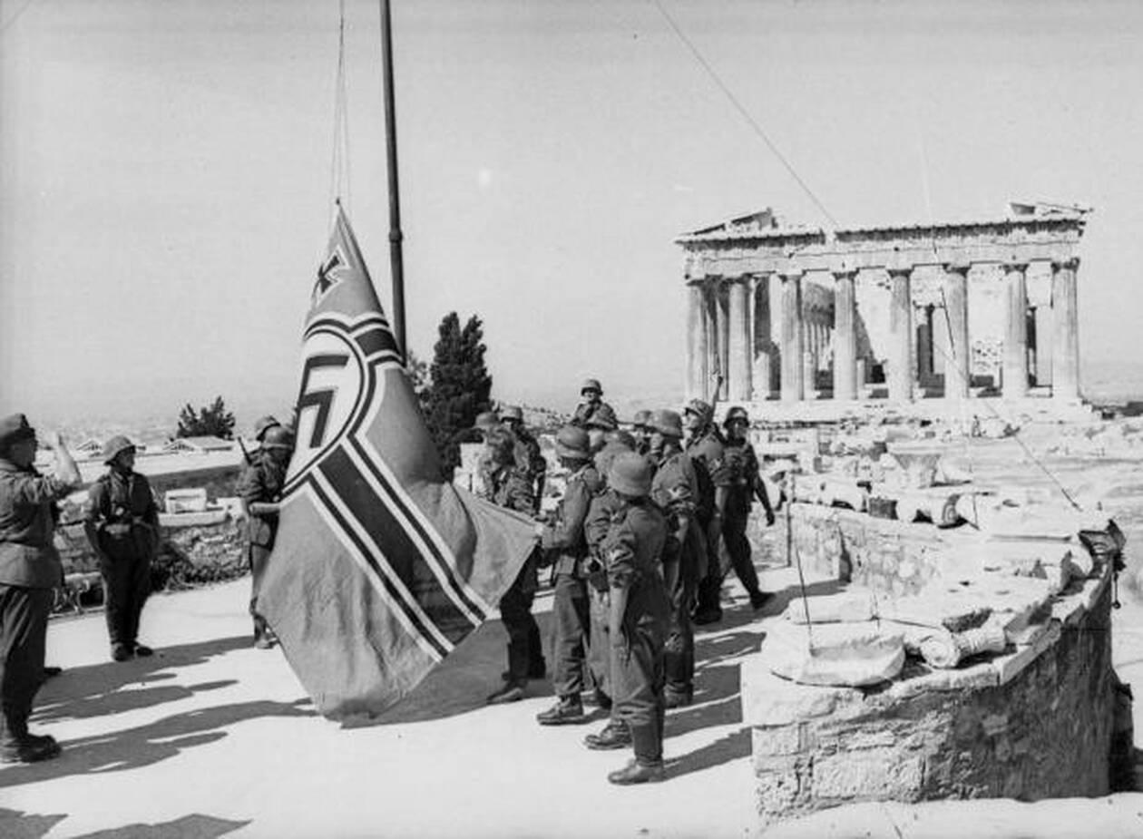 Nazi-Akropoli.jpg