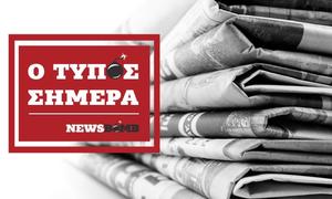 Εφημερίδες: Διαβάστε τα πρωτοσέλιδα των εφημερίδων (16/02/2019)