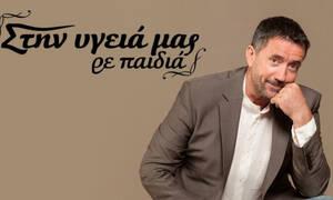 Συναγερμός στον ΣΚΑΪ για τα νούμερα: «Πάτωσε» και ο Παπαδόπουλος - Εκνευρισμός με Survivor (pics)