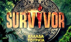 Survivor spoiler: Ποια ομάδα κερδίζει σήμερα (16/02) την ασυλία