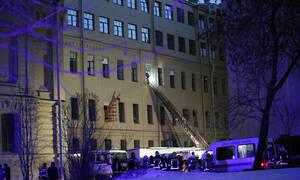 Συναγερμός στη Ρωσία: Κατέρρευσε τμήμα του πανεπιστήμιου της Αγίας Πετρούπολης (Pics +Vids)