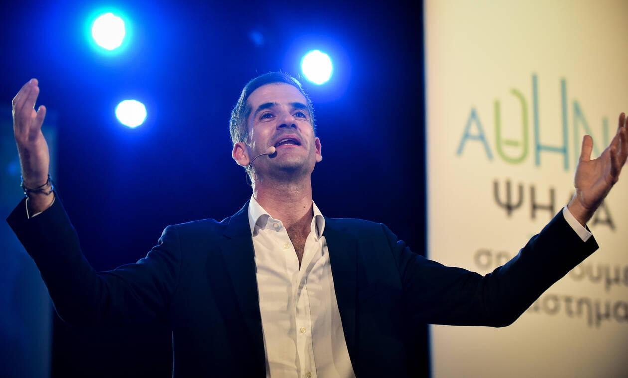 Δημοσκόπηση για Δήμο Αθηναίων: Προβάδισμα Μπακογιάννη με 38,3%
