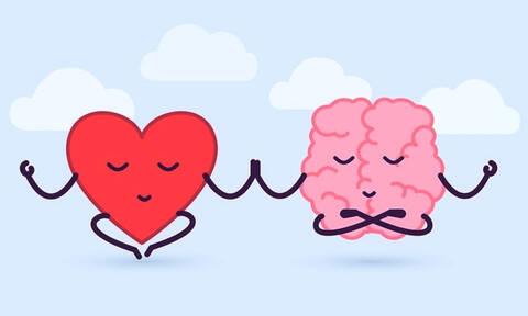 Πως λειτουργείς καλύτερα; Με το μυαλό ή την καρδιά;