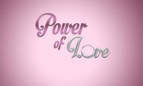Power of Love spoiler - διαρροή: Διπλή αποχώρηση - «βόμβα» την Κυριακή (17/02)