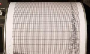 Σεισμός κοντά στο Βόλο