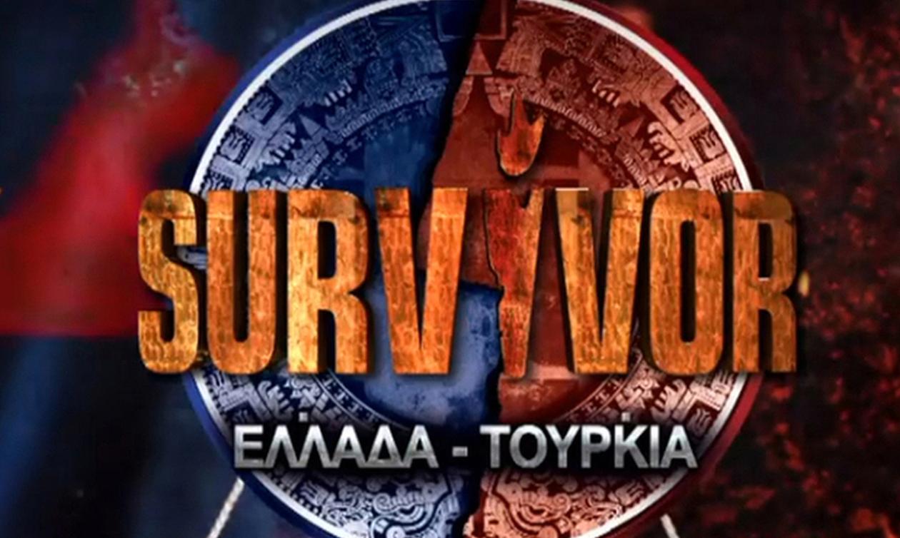 Survivor spoiler - διαρροή: Ποια ομάδα κερδίζει σήμερα (17/02) την ασυλία (vid)