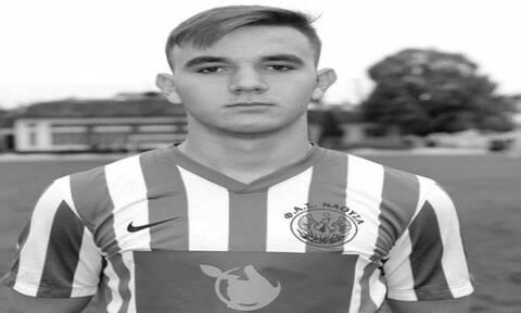 Πένθος στο ελληνικό ποδόσφαιρο: Αυτός είναι ο 17χρονος ποδοσφαιριστής που «έσβησε» στο γήπεδο