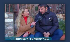 Αγγελόπουλος: Μιλά πρώτη φορά για την πρόταση που δέχθηκε να μπει στο Survivor Ελλάδα-Τουρκία