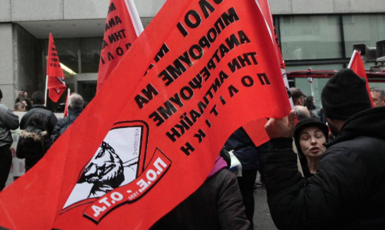 ΠΟΕ-ΟΤΑ: Πανελλαδική απεργία στους δήμους της χώρας την Πέμπτη