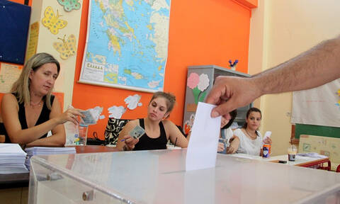 Πού ψηφίζω 2019: ΠΡΟΣΟΧΗ - Λήγει η προθεσμία