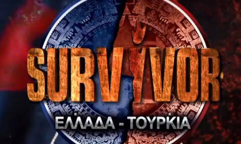 Survivor spoiler - διαρροή: Ελλάδα ή Τουρκία; Αυτή η ομάδα κερδίζει το σημερινό (18/02) έπαθλο