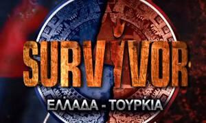 Survivor spoiler - διαρροή: Ελλάδα ή Τουρκία; Αυτή είναι η ομάδα κερδίζει το σημερινό (18/02) έπαθλο