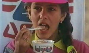 Τα παγωτά των παιδικών μας χρόνων – Ποιο ήταν το αγαπημένο σου; (POLL)